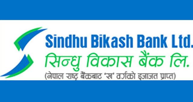 Sindhu Bikash Bank