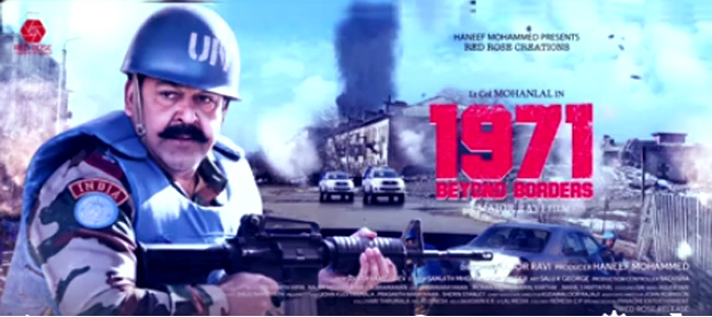 1971 Beyond Borders Official Motion Poster Released