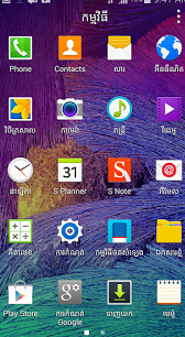 Picture of Samsung Galaxy S3 SHV-E210S/K S6 Style Lollipop fixed stock firmware