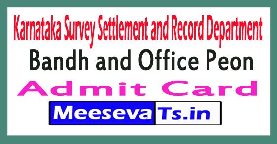 Karnataka Land Records Bandh Office Peon Hall Ticket Download 2017