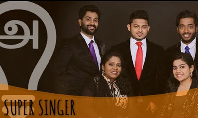 10 Facts about Super Singer