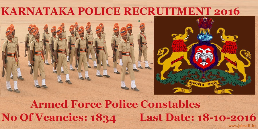 KSP Armed police 2016, KSP recruitment, Govt jobs in Karnataka