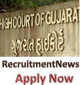 Gujarat High Court image