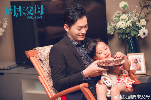Full Love Chinese drama