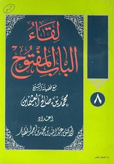 Kata Wahabi Imam Nawawi dan Ibnu Hajar Bukan Ahlussunnah