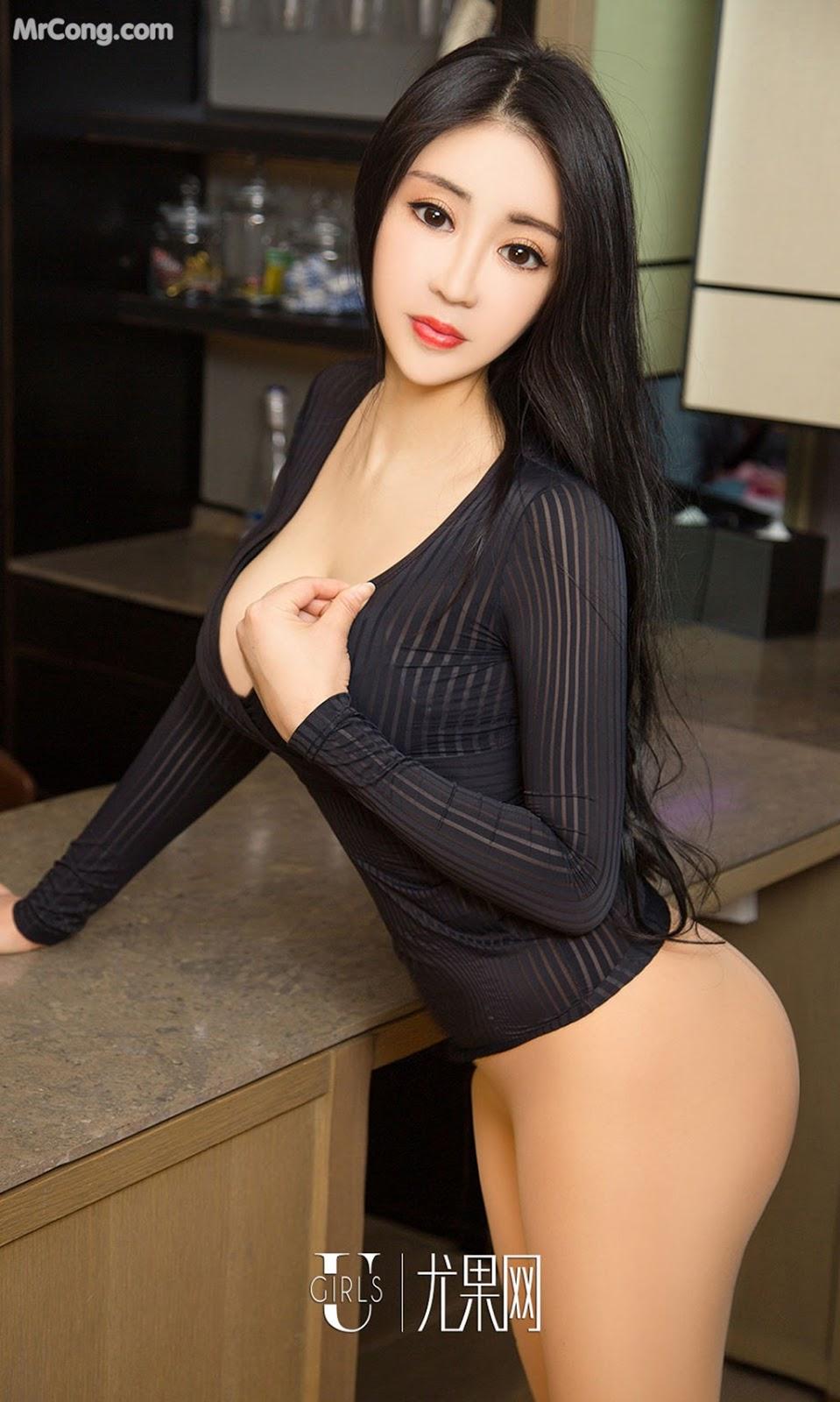 Image UGIRLS-Ai-You-Wu-App-No.963-Zhang-Yang-Yang-MrCong.com-010 in post UGIRLS – Ai You Wu App No.963: Người mẫu Zhang Yang Yang (张阳阳) (40 ảnh)
