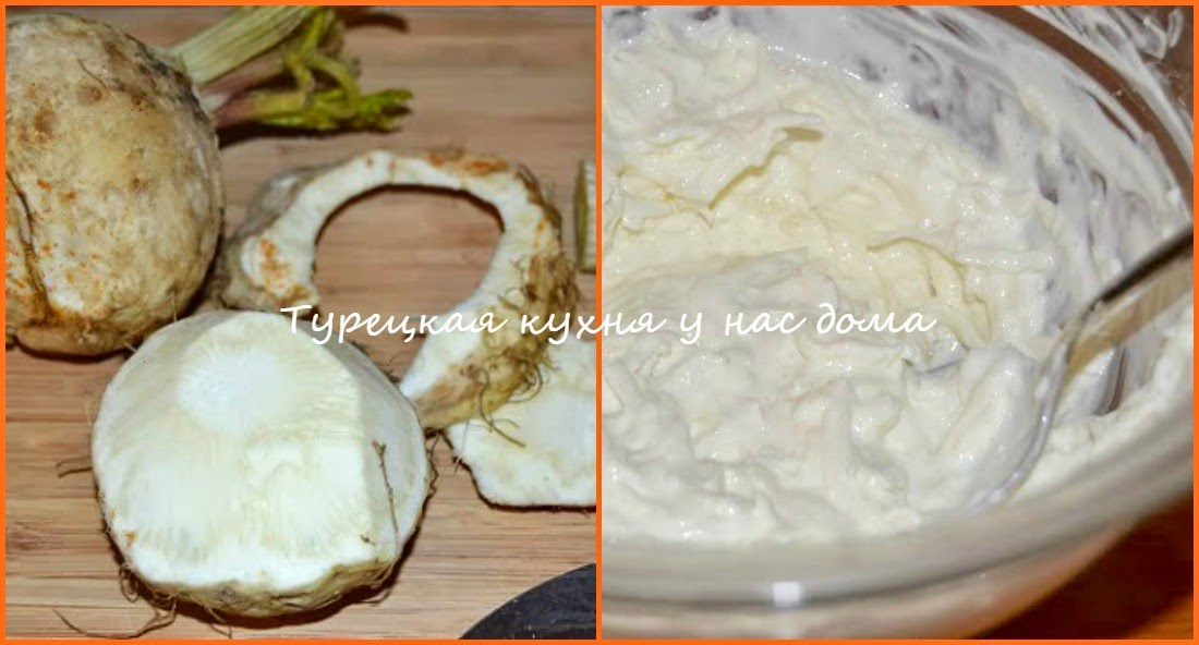 Сырой корень сельдерея в салате