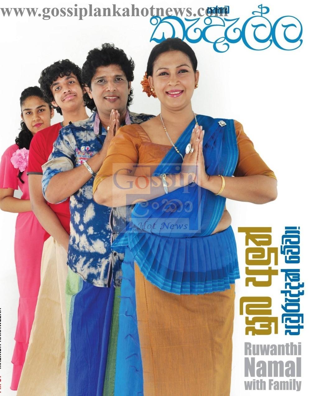 Lanka News: Ruwanthi Mangala