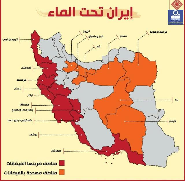 الفيضانات تجتاح إيران والمنطقة الكردية أكثر تضرراً