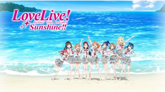 Download Anime Love Live! Sunshine!! Subtitle Indonesia Batch