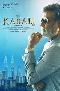 Kabali 2016 Tamil - Hindi Dubedd 400mb Full Download HDRip