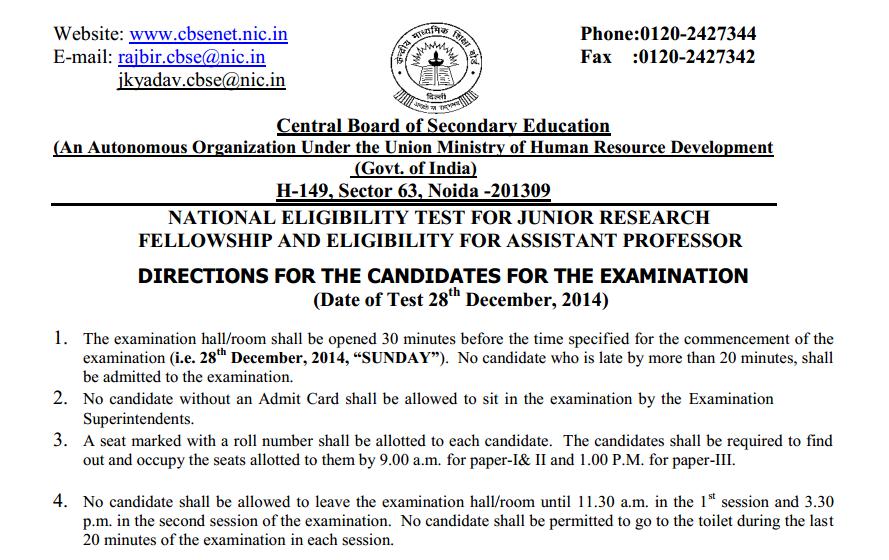 CBSE JRF NET 28 12 2014 Exam Centres List and Admit