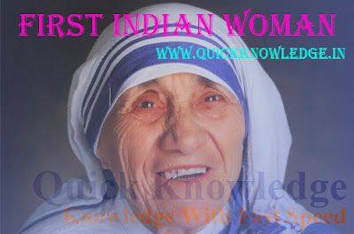 First Indian Woman