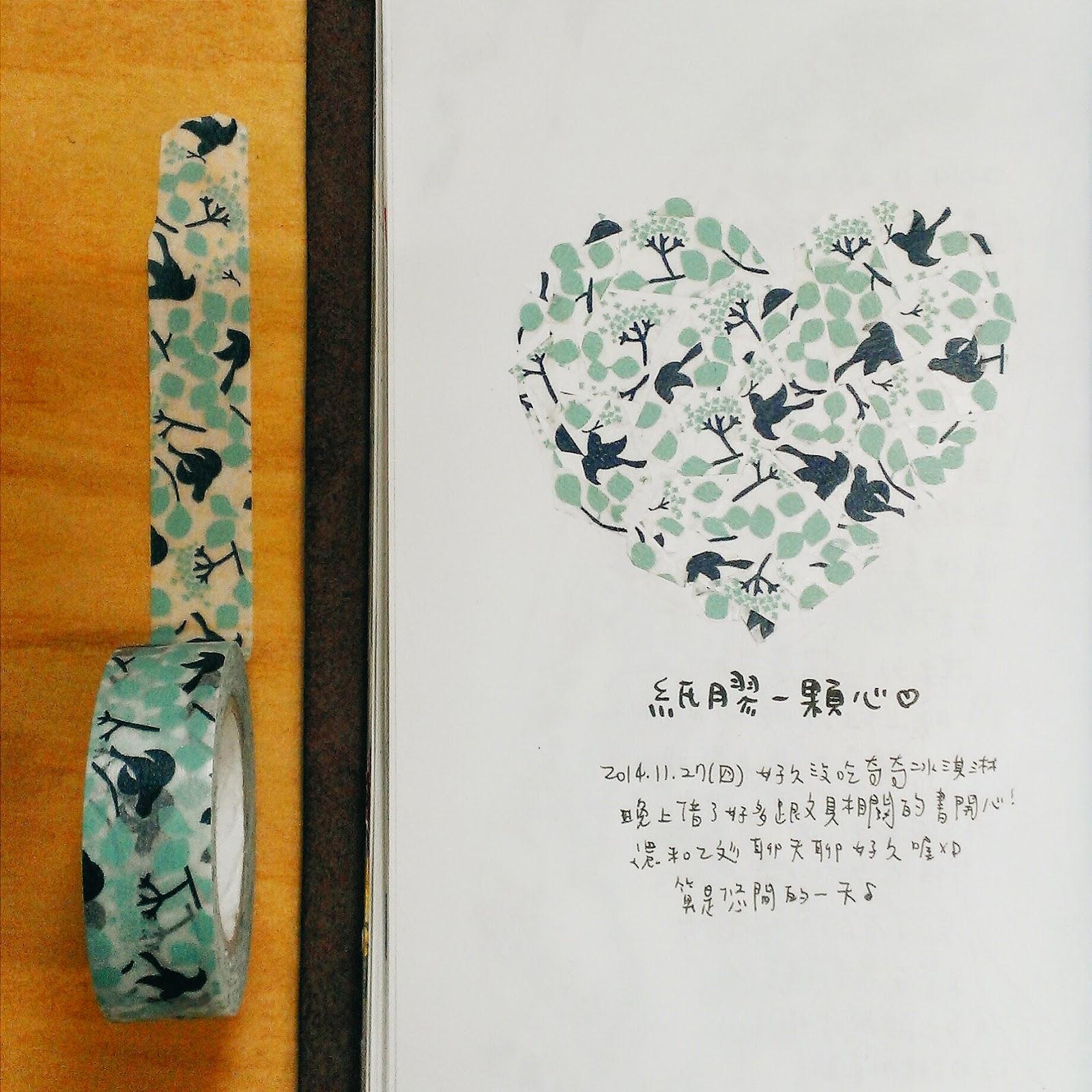 手帳 / 倉敷意匠『北の模樣帖』12捲紙膠帶 單捲拼貼   哈囉沐奇 Handbook.tw
