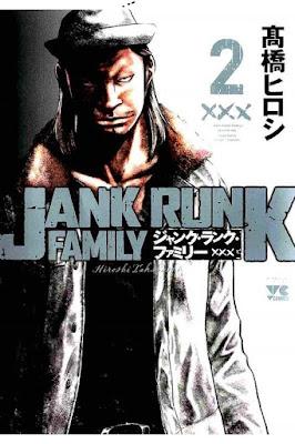 ジャンク・ランク・ファミリー 第01-02巻 raw zip dl
