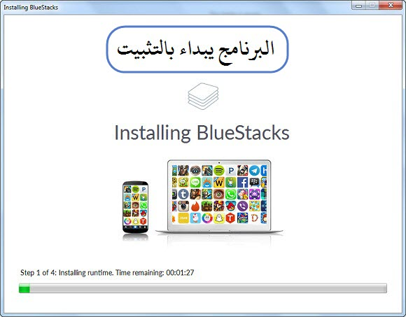 تثبيت Install Bluestacks 6