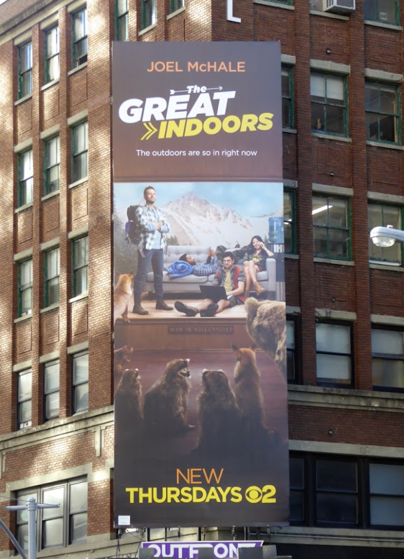Great Indoors billboard NYC