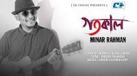 gotokal-by-minar-rahman-full-mp3-song-lyrics-in-bangla