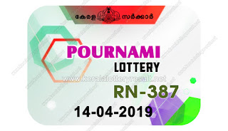 KeralaLotteryResult.net, kerala lottery kl result, yesterday lottery results, lotteries results, keralalotteries, kerala lottery, keralalotteryresult, kerala lottery result, kerala lottery result live, kerala lottery today, kerala lottery result today, kerala lottery results today, today kerala lottery result, Pournami lottery results, kerala lottery result today Pournami, Pournami lottery result, kerala lottery result Pournami today, kerala lottery Pournami today result, Pournami kerala lottery result, live Pournami lottery RN-387, kerala lottery result 14.04.2019 Pournami RN 387 14 april 2019 result, 14 04 2019, kerala lottery result 14-04-2019, Pournami lottery RN 387 results 14-04-2019, 14/04/2019 kerala lottery today result Pournami, 14/4/2019 Pournami lottery RN-387, Pournami 14.04.2019, 14.04.2019 lottery results, kerala lottery result April 14 2019, kerala lottery results 14th April 2019, 14.04.2019 week RN-387 lottery result, 14.4.2019 Pournami RN-387 Lottery Result, 14-04-2019 kerala lottery results, 14-04-2019 kerala state lottery result, 14-04-2019 RN-387, Kerala Pournami Lottery Result 14/4/2019