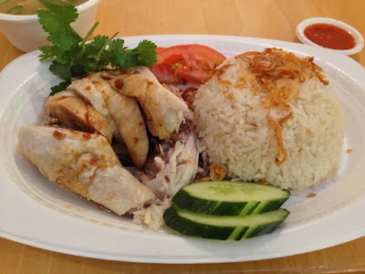 Resep Ayam Hainan Rice Cooker Mudah