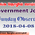 Government Jobs - Sunday Observer (2018.04.08)