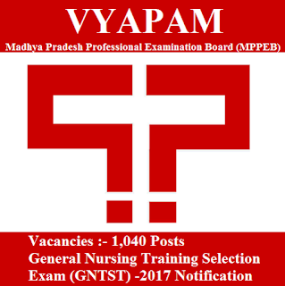 Madhya Pradesh Professional Examination Board, MPPEB, VYAPAM, MP, Madhya Pradesh, Staff Nurse, 12th, freejobalert, Sarkari Naukri, Latest Jobs, Hot Jobs, vyapam logo
