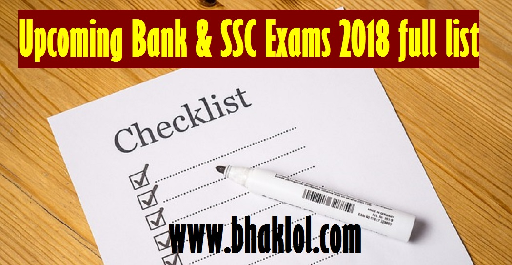 upcoming bank po exams 2013 full list