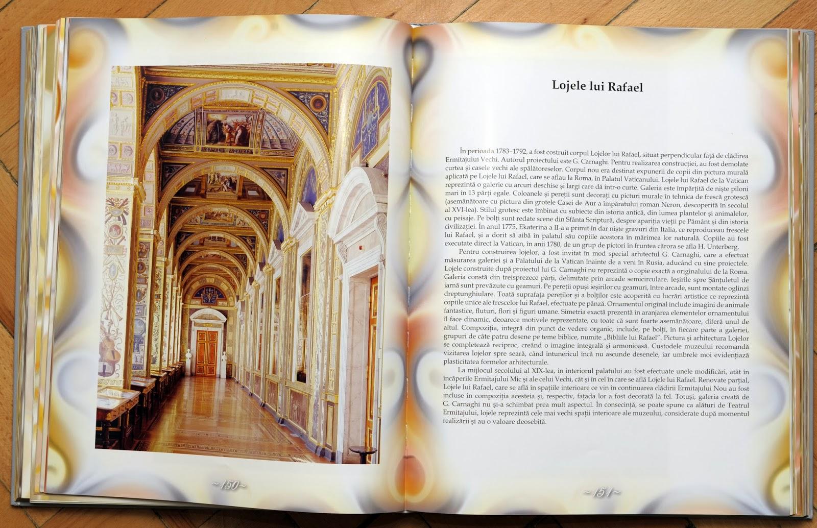 Ermitajul - Lojele-lui-Rafael