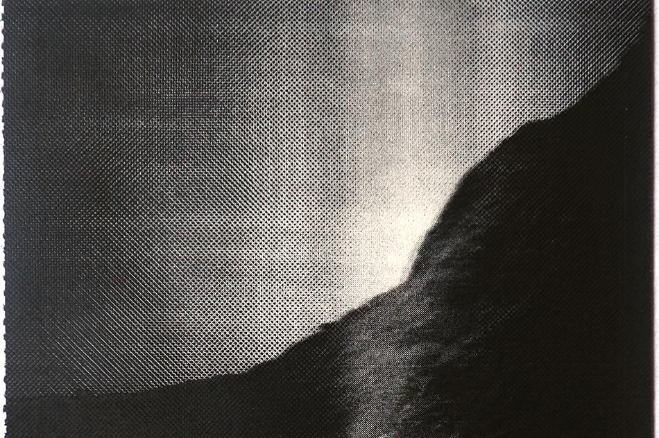 Detalle de 1496,5 KM², obra gráfica presentada en la XV Bienal de Miniaturas Gráficas Luisa Palacios 2014