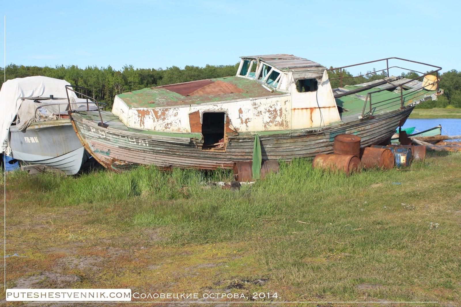 Баркас на берегу на Соловках