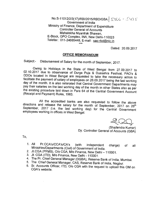 Salary-disbursement-sep-2017-for-west-bengal-offices