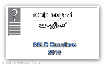 kerala sslc model question papers 2016
