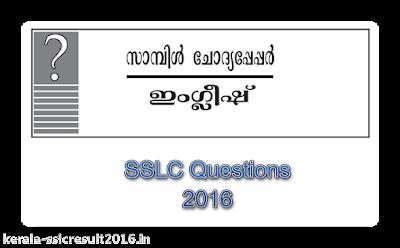 kerala sslc model question papers 2016