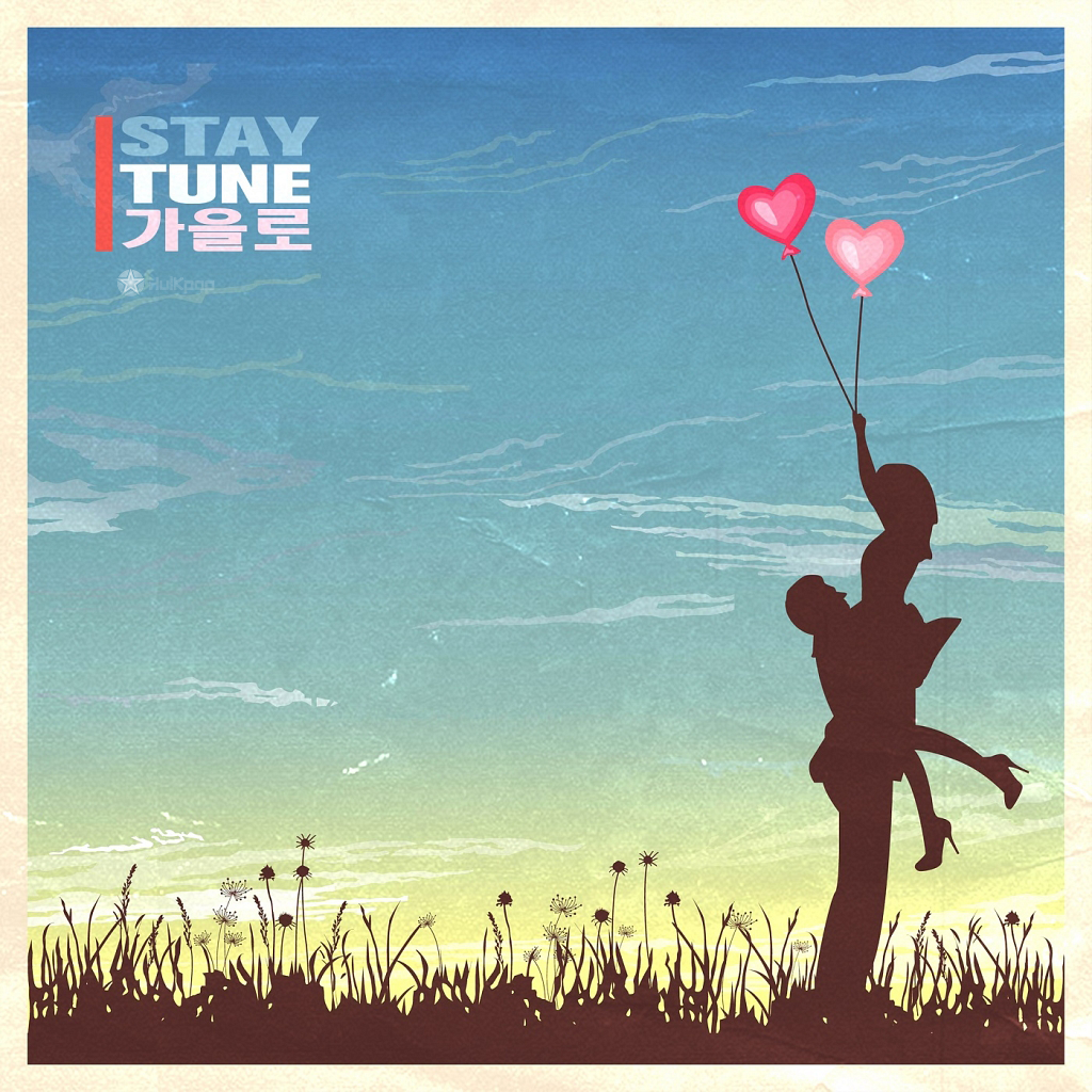 [Single] Stay Tune – 가을로