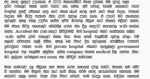 Appa Kade Wal Katha / Sinhala Wela Katha Appa   Holidays