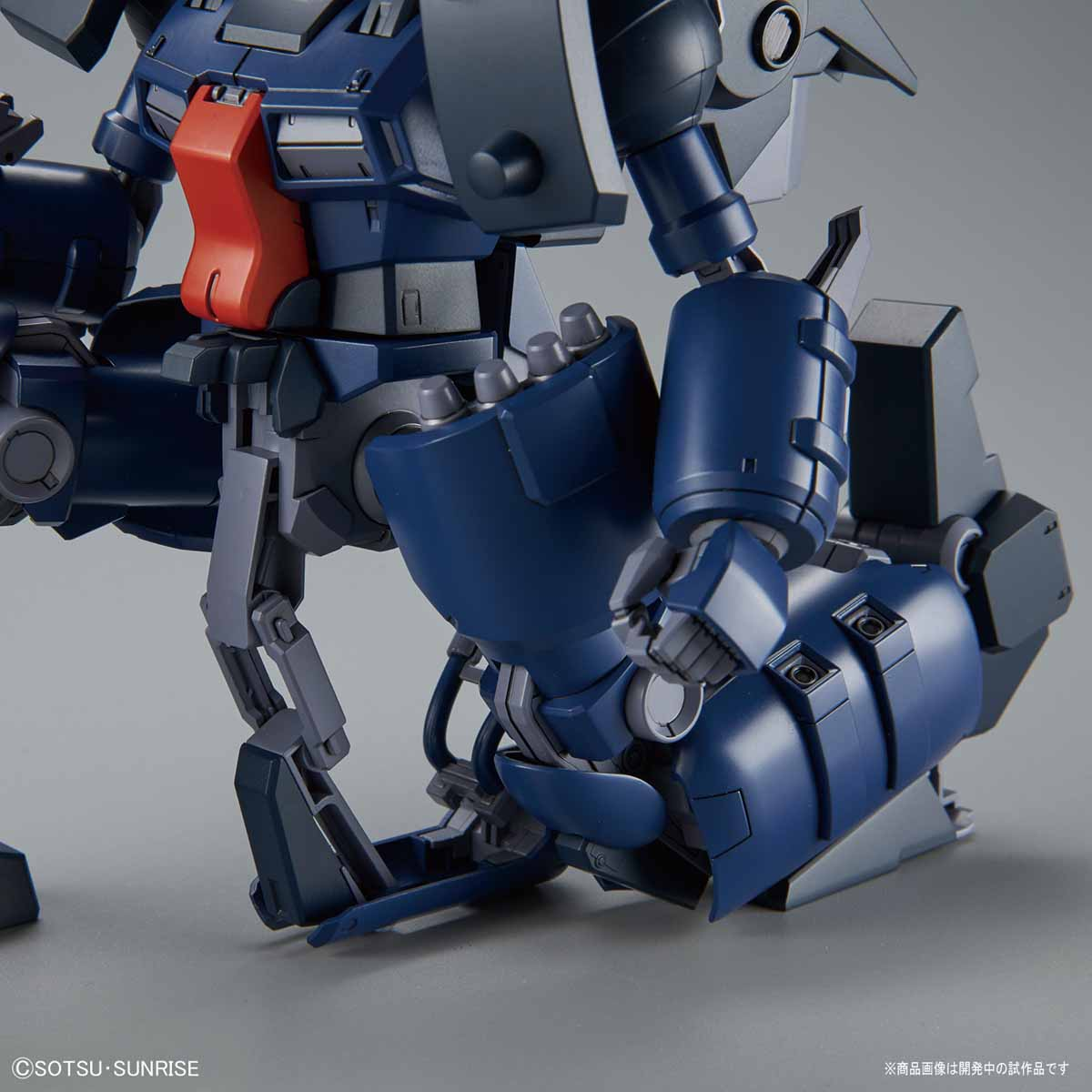 RE/100 Guncannon Detector [EFF Colors] - Release Info
