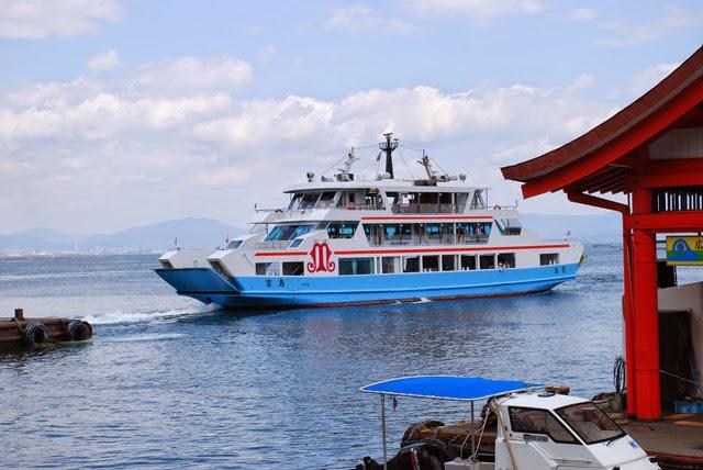 Miyajima JR Ferry. Tokyo Consult. TokyoConsult.