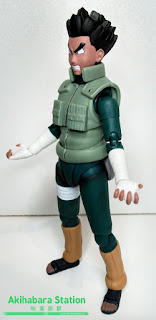 "S.H.Figuarts ""Rock Lee"" de Tamashii Nations."