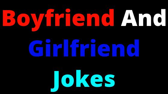 Boyfriend And Girlfriend Jokes ~ जबरदस्त मस्त जोक्स हिंदी में