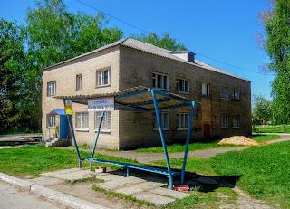 Алексеево-Дружковка. Поселковый совет