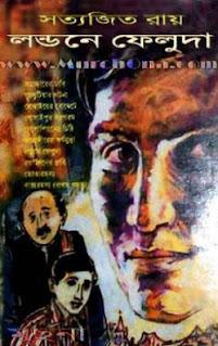 London-E Feluda Bengali PDF By Satyajit Ray