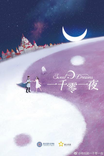 Sweet Dreams Dilraba Dilmurat  moreee