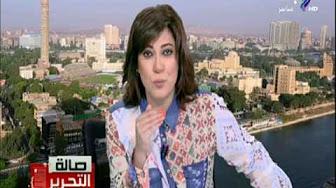 برنامج صالة التحرير حلقة الثلاثاء 25-7-2017 مع عزة مصطفي