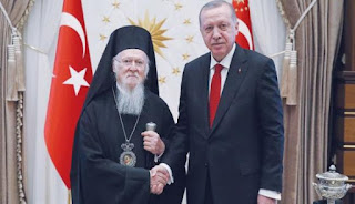 Βαρθολομαίος: «Ευγνωμονώ τον Ερντογάν»!