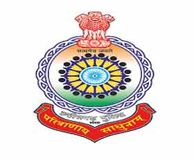 CG Police SI Recruitment 2018- (655) Sub Inspector, Subedar, Platoon Commander Post