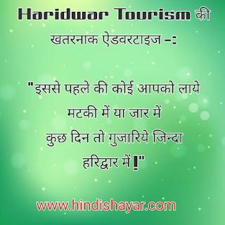 Hindi whatsapp Jokes