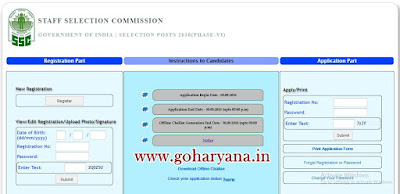 SSC Various Selection Post (Phase VI) Online Form 2018