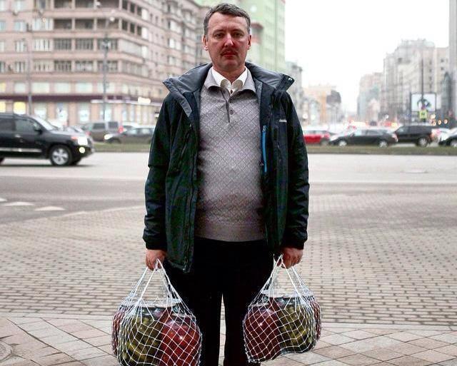 Бывший главарь «ДНР» Стрелков (Гиркин) рассказал, как жители Донбасса относятся к боевикам
