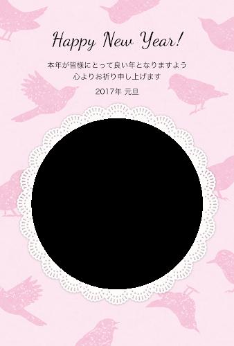 丸いレースの写真フレームと鳥のガーリー年賀状(酉年・写真フレーム)