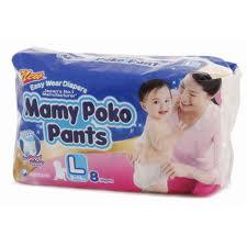 Mamy Poko Pants, Pko pants, Review